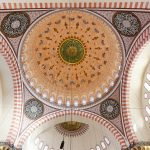 Islam and the Middle East – an article collection from Renaissance Quarterly