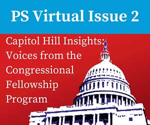 PS Virtual Issue 2