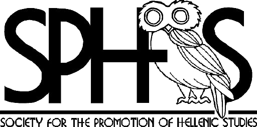 JHS and ARE SPHS logo