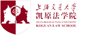 KoGuan Law School of Shanghai Jiao Tong University logo