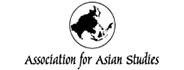 Association for Asian Studies logo black