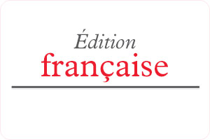 Annales French Edition NEW