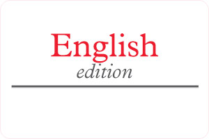 Annales English edition NEW