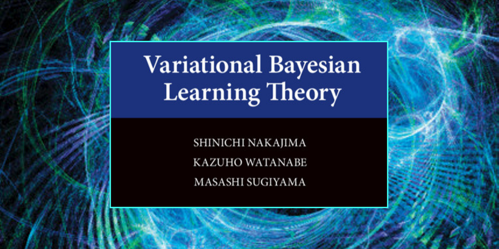 Variational Bayesian Learning Theory