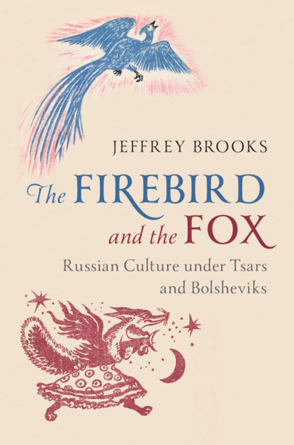 cover of Firebird and the Fox